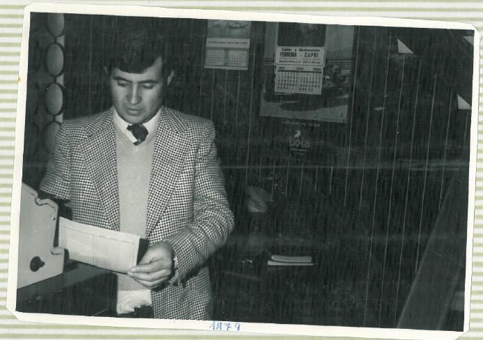 1982, los inicios